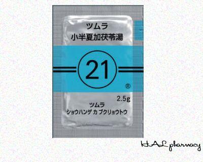 ツムラ 小半夏加茯苓湯 エキス顆粒(医療用)