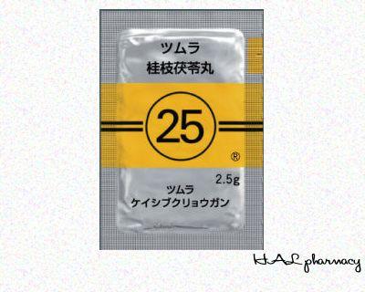 ツムラ 桂枝茯苓丸 エキス顆粒(医療用)