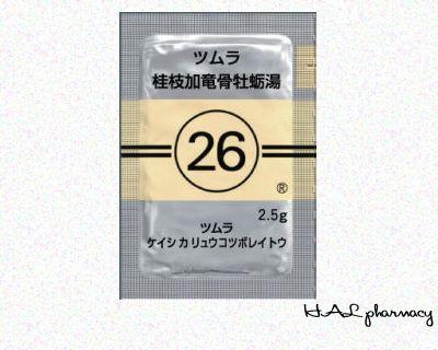 ツムラ 桂枝加竜骨牡蛎湯 エキス顆粒(医療用)