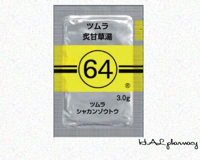 ツムラ 炙甘草湯 エキス顆粒(医療用)