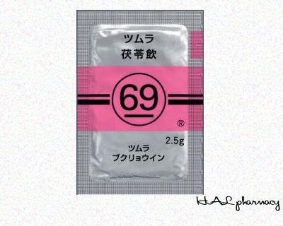 ツムラ 茯苓飲 エキス顆粒(医療用)