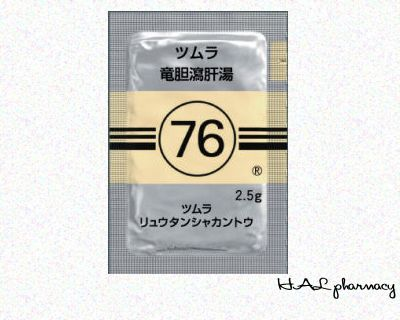 ツムラ 竜胆瀉肝湯 エキス顆粒(医療用)