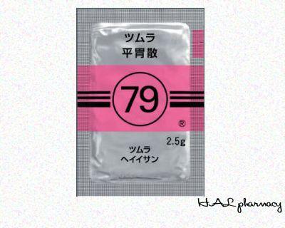 ツムラ 平胃散 エキス顆粒(医療用)