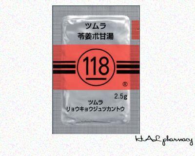 ツムラ 苓姜朮甘湯 エキス顆粒(医療用)
